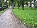 Kadriorg, pathway along Weizenbergi street - panoramio.jpg
