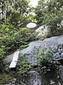 Kagamiiwa Rock in Senkoji Temple.jpg
