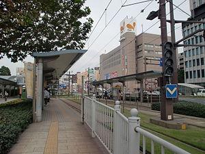 Kagoshima-Chūō Station - Kagoshima-Chūō Ekimae tram stop