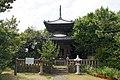 Kaizenin Wakanoura Wakayama Japan01n.jpg
