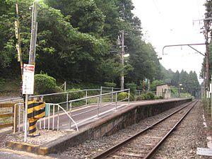 Kakidaira Station - Kakidaira  Station