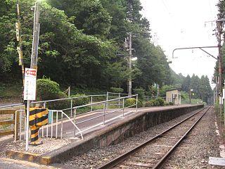 Kakidaira Station Railway station in Shinshiro, Aichi Prefecture, Japan
