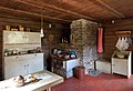 Kalervo Palsa Museum, The Home of the Artist - panoramio (2).jpg