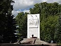 Kalyazin, Tver Oblast, Russia - panoramio (33).jpg