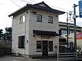 Kamagaya Police Station Kamagaya Daibutsu Koban.jpg