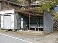 Kamiishizucho Tokiyama, Ogaki, Gifu Prefecture 503-1635, Japan - panoramio (8).jpg