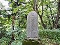 Kaminagawa, Tsuruoka, Yamagata Prefecture 997-0405, Japan - panoramio (6).jpg