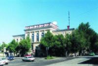 Kamyshlov City Administration (WR).tif