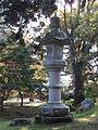 Kasuga lantern in the Ikeda-shi Garden.jpg