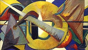 Katherine Sophie Dreier - Katherine Sophie Dreier, Abstract Painting of Marcel Duchamp, 1918, Museum of Modern Art, New York