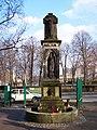 Katowice - Cmentarz przy ul. Francuskiej 02.JPG