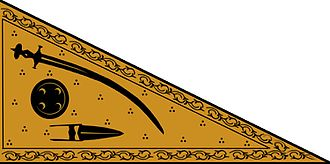 Nishan Sahib - Flag used during the times of Sikh misls and the Sikh Empire
