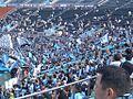 Kawasaki Frontale supporters oendan 20071007.jpg
