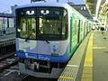 Keihan 10000 series 10001 PiTaPa Train Chushojima Station 20050922.jpg