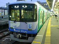 Keihan 10000 series 10001 PiTaPa Train Chushojima Station 20050922.jpg