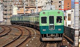 現在の京阪2400系(京阪本線大和田駅) 画像wikipedia