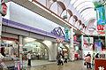 Keihan Sembayashi Station 001.JPG
