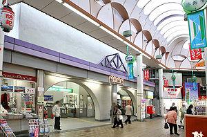 Sembayashi Station - Entrance of the station