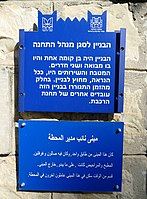 Kfar-Yehoshua-old-RW-station-828.jpg