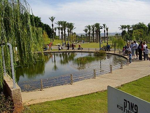 Kfar Saba Park, Israel