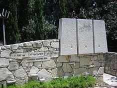 Kfar Warburg Memorial-9.JPG