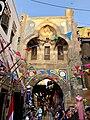 Khan el-Khalili, Old Cairo, al-Qāhirah, CG, EGY (47911515411).jpg
