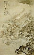 Kikuchi Yoosai - Mongol Invasion (mōko shūrai) - Tokyo National Museum