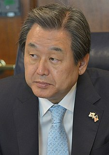 Kim Moo-sung South Korean politician