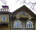 Kimry, Tver Oblast, Russia - panoramio (99).jpg