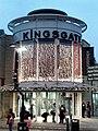 Kingsgate shopping centre entrance, Huddersfield.jpg