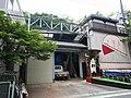 Kishinecho, Kohoku Ward, Yokohama, Kanagawa Prefecture 222-0034, Japan - panoramio.jpg