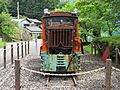 Kiso River Electric Power Museum Kiso Forest Railway Kato diesel locomotive 1.jpg