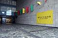 Kobe Yukari Art Museum02s3264.jpg