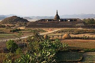 Min Dikkha Burmese monarch