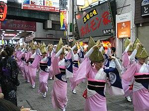 Kōenji - Awa Odori in Kōenji