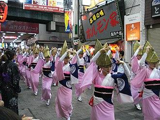 Kōenji Awa Odori - Kōenji Awa-Odori