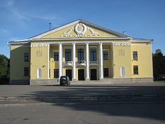 Kohtla-Järve - Image: Kohtla Järve 2007 8