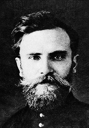Konstantin Rodzaevsky - Image: Konstantin Vladimirovich Rodzaevsky