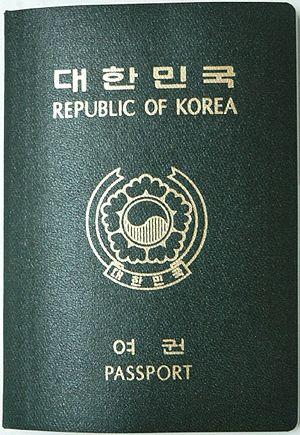 Republic of Korea passport - Cover of a machine-readable Republic of Korea passport