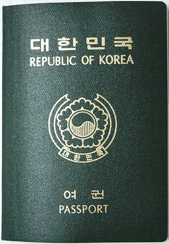 South Korean passport - Cover of a machine-readable, non-biometric Republic of Korea passport
