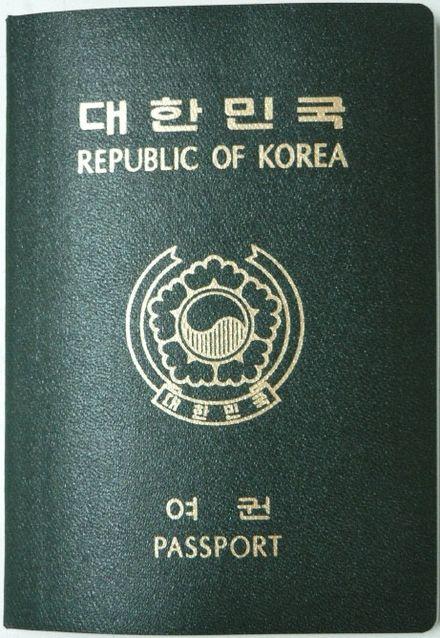 Republic of Korea passport - Wikiwand