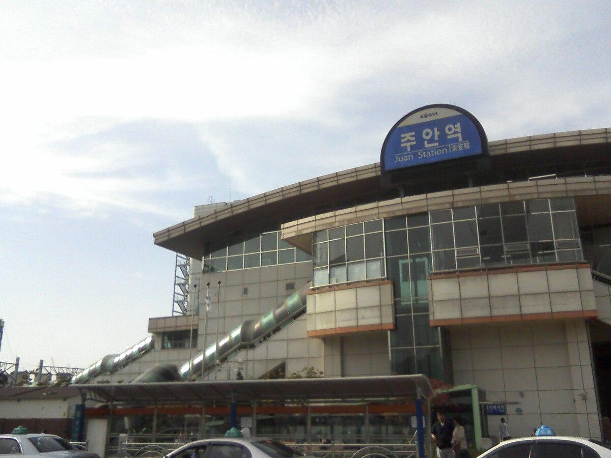 Чуан (станция метро)