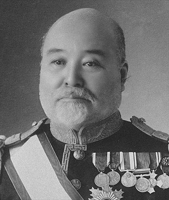 Japanese general election, 1924 - Image: Korekiyo Takahashi formal