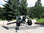 Korolyov, Moscow Oblast, Russia - panoramio - Андрей Субботин (3).jpg