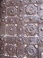 Kovanaya dver 1736.JPG