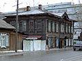 Krasnoyarsk Historical Wooden House.jpg