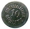 Kriegsefangenen Geld Stalag VIIIA.jpg