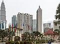 Kuala Lumpur Malaysia Malaysia-Tourism Centre-02.jpg