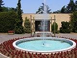 ユーゴスラビア歴史博物館