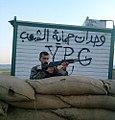 Kurdish YPG Fighter (11495982286).jpg